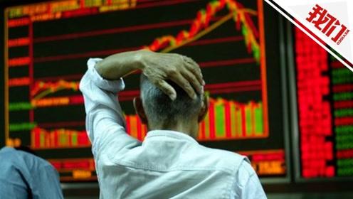 沪指收复三千点 两市三千股上涨仅一板块微跌