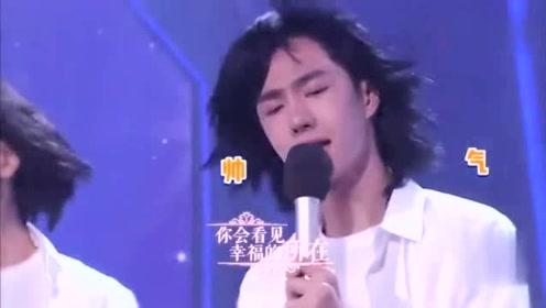 王一博与汪苏泷现场扮演F4,演唱一首《流星雨》,一开口被惊艳