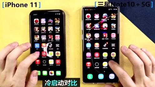 iPhone 11和三星Note10+ 跑分、应用打开速度对比!