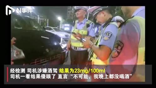 珠海男子被查车,声称绝对没喝酒,竟测出酒驾!交警揭秘其中缘由