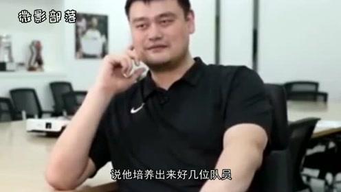 中国男篮下一个超级球员是谁?姚主席给出答案,内容让人深思