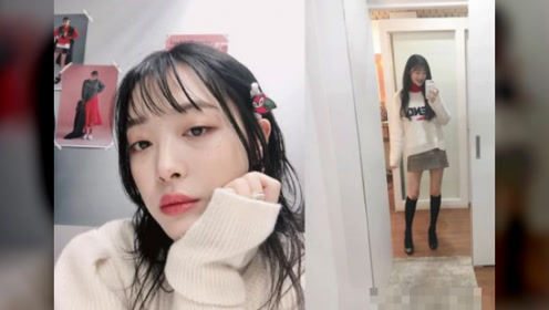 又是同样的悲剧?25岁韩国女艺人突然去世,背后原因还在调查中