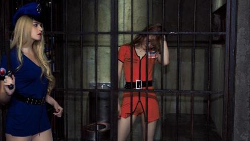 """世界上颜值""""最高的""""监狱,关押的个个是美女,颜值低的进不去!"""