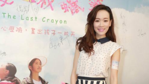 杨思琦承认怀二胎 年中已与圈外男友注册结婚