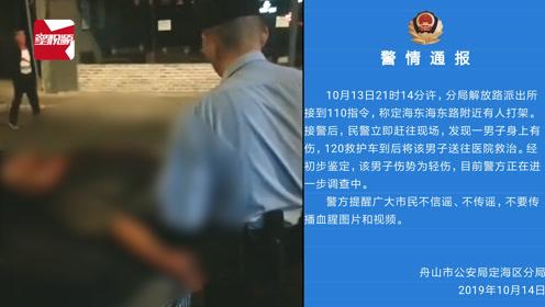 浙江舟山街头有人打架,一男子疑似被人打伤躺小车机盖