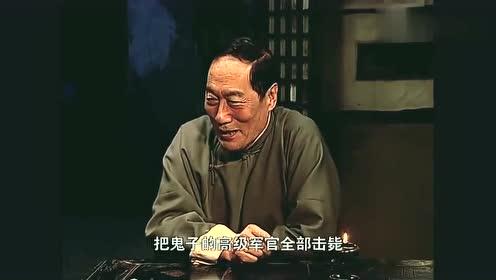 """任务顺利完成,赵成厚""""狮子大开口"""",却让伙计一句话解决"""