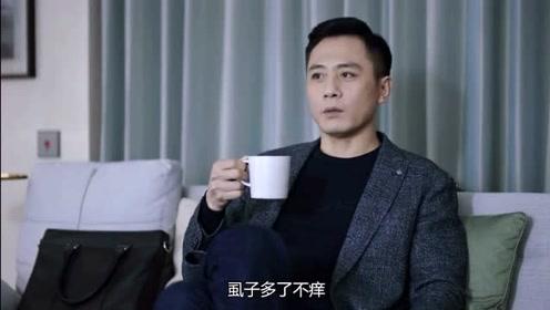《在远方》原来刘云天与姚远才是真爱,两人互相探对方底细,人精