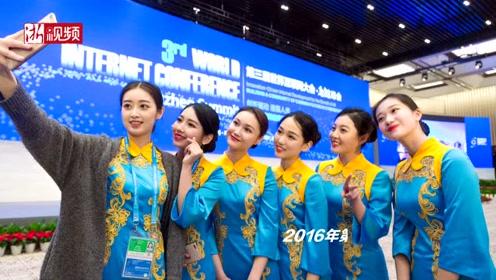 """从""""青花瓷""""到""""乌镇蓝"""" 历届世界互联网大会礼服哪款最美?"""