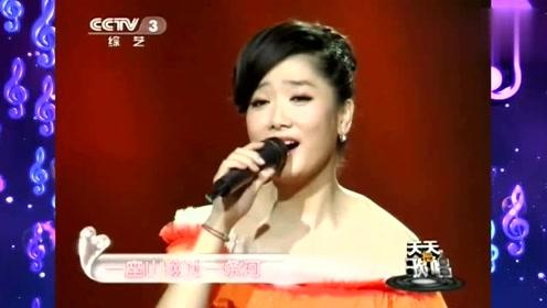 凤凰传奇的《奢香夫人》,玲花姐的嗓音如出谷黄莺般宛转悠扬!
