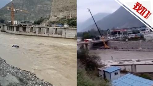 甘肃车辆坠河事故2名失踪记者遗体被找到 共确认5人遇难