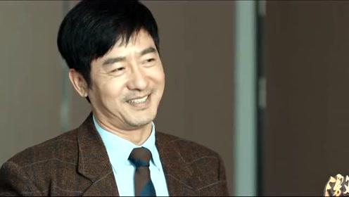 《激荡》速看36:顾亦雄与陆江涛相认 陆海波公开林霞身份