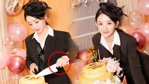 赵丽颖32生日晒照,冯绍峰送的结婚钻戒首次亮相,有指甲盖大小