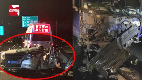 泉南高速上大货车追尾小车5人死亡,含两幼童:小车只剩车头