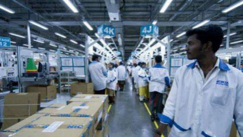 """富士康在印度建厂,印度人上班方式,为何让富士康""""欲哭无泪""""?"""