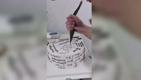 舌尖上的学霸!蛋糕上写满数学公式,80后小伙自创校园风蛋糕走红