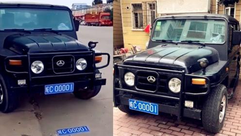 """估价超50万!安徽一幸运车主3万元买车 意外随机到""""00001""""车牌号"""