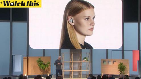 谷歌发布新款Pixel Buds耳机 蓝牙连接距离特别长