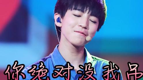 明星自黑哪家强?王俊凯:我不适合跳舞,易烊千玺直呼我虚!