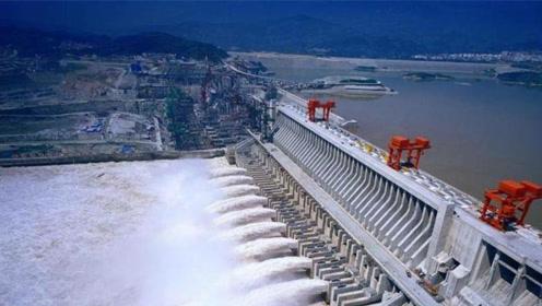 """世界上""""最大""""水电站即将完工,总投资达8百亿,预计2020年竣工"""