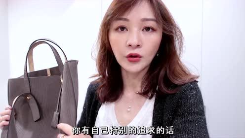 东京vlog时尚活动毒舌开炮 跟我云逛街试穿新衣 新入的秋冬包包