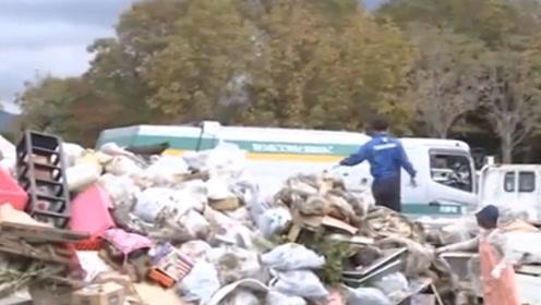 强台风已致74人遇难 日本灾民扔垃圾依旧有序:分类严格 有人往返20次
