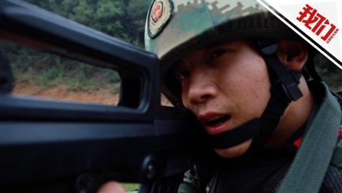 武警训练似电影大片现场:枪声不断子弹纷飞 路边爆炸物接连爆炸