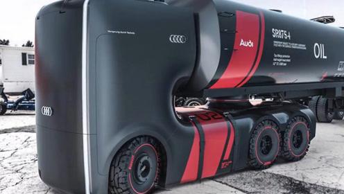 奥迪高科技概念卡车有多强?人在车顶敞篷驾驶,网友:科技感十足