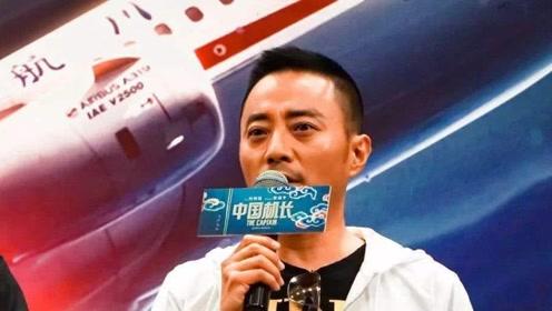 中国机长:张涵予曝导演压力太大,亲自拜访原型机长救场,太敬业
