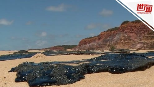 """巴西2000公里海岸遭漏油污染 元凶或是委内瑞拉躲避制裁""""幽灵船"""""""