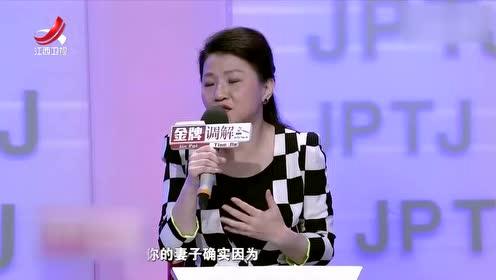 武韵:儿子应理解父母的辛苦和担忧