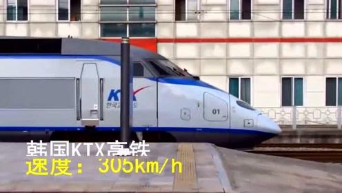 世界上最快的高铁排名!韩国只能排第六,日本第二,中国不负众望