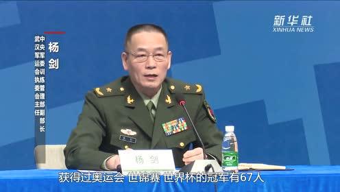 军运会|109个国家9308名军人将参加第七届世界军人运动会