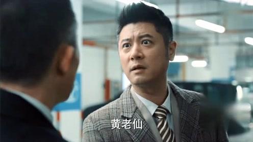 《激荡》顾亦雄怒扇陆江涛:我是你爹,为何背叛我!