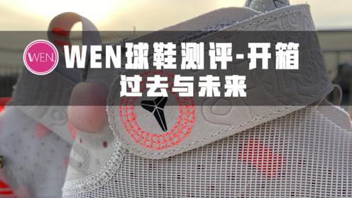 周杰伦亲自带货的篮球实战鞋!除了帅,它的科技感更具吸引力!