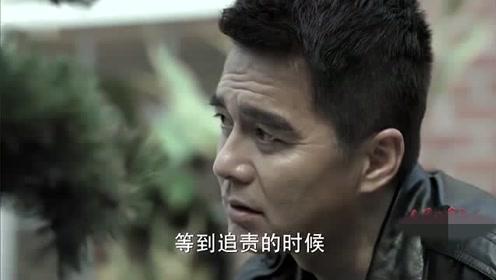 高小琴故意隐瞒高育良,赵瑞龙前来视察工作?