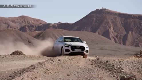 实拍2019款奥迪Q8 荒原之旅展现高贵与野性