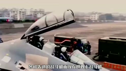 全球最新空军实力排行,老美榜首,中国排名发生新变化?