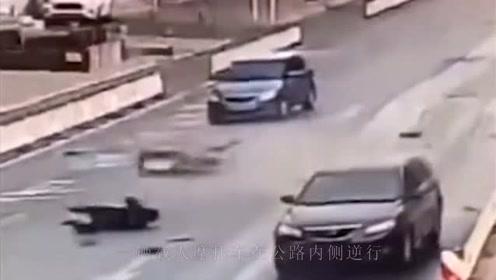 惨烈!嚣张的载人摩托车逆行狂飙,被高速轿车撞飞碾压!监控记录惊魂8秒!