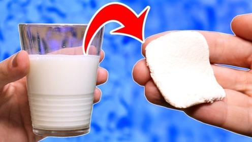 牛奶可以变成坚硬的塑料?老外展示制作过程,网友:涨知识了