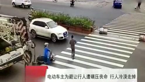 女子和男子过马路,结果竟变成这样,监控拍下全过程