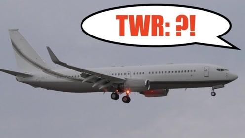 地面上发生地震时,飞机在空中飞行会有影响吗?也要分很多种情况
