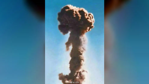 中国第一颗原子弹爆炸成功55周年,永远铭记这些名字