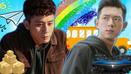 刘烨李现自带bgm!用《海阔天空》打开星座奋斗史!