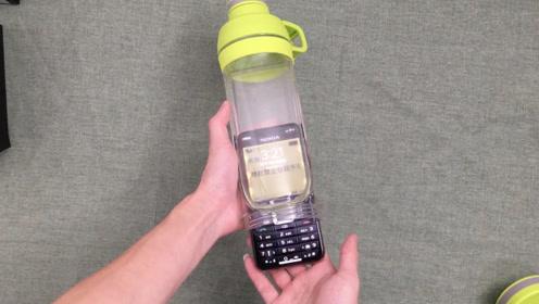还能藏手机的水壶开箱:一边喝水一边看小说,怕是老师看了都羡慕!