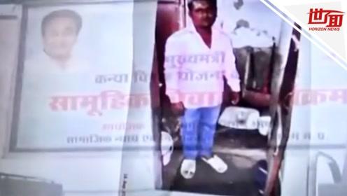 印度为推广厕所再出狠招:新郎在自家厕所自拍 新娘可获现金奖励