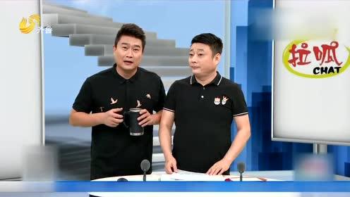 么哥秀:恋爱话术app火爆 情话可直接复制
