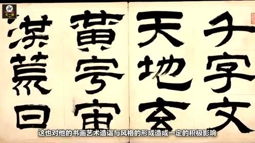 此中国人书法堪称绝妙 但他却被日本人顶礼膜拜