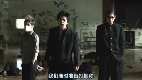 同名漫画改编电影热血高校,高一新生强势来袭,发型太撩人!