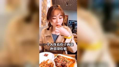 西安味道:为了吃这个坨坨虾和烤鱼片!跑多远都值得!