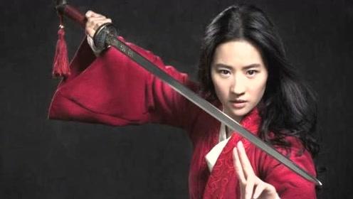 曝刘亦菲《花木兰》将补拍 最晚持续到明年2月